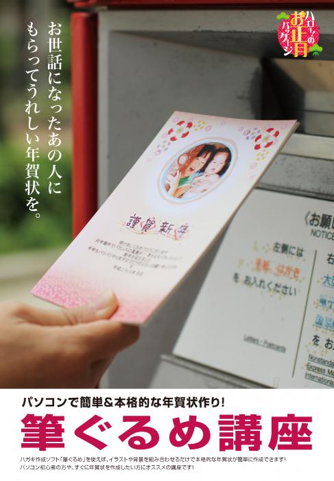 1011_02_setkokuchi_a4 (1)